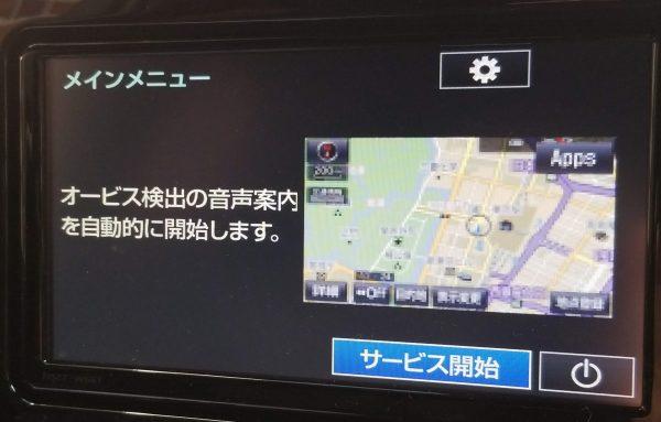 T-Connectのオービス情報アプリ