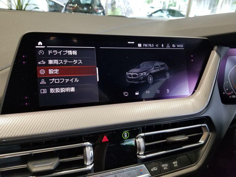 BMW新型1シリーズのモニタ