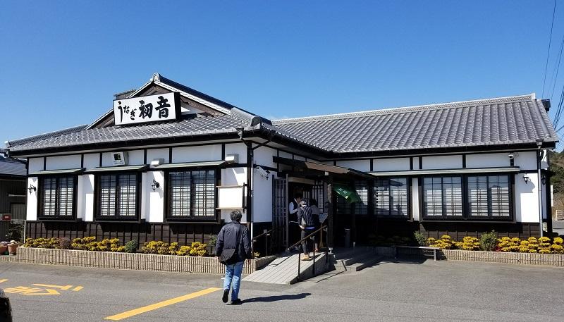 亀山市のウナギ屋さん