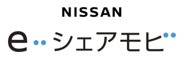 eシェアモビのロゴ