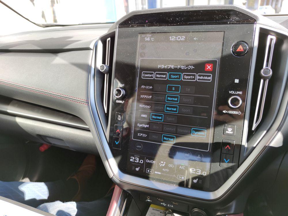 新型レヴォーグのドライブモード